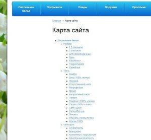 Как создать карта сайта html
