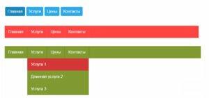 Подборка красивых горизонтальных меню на html+css