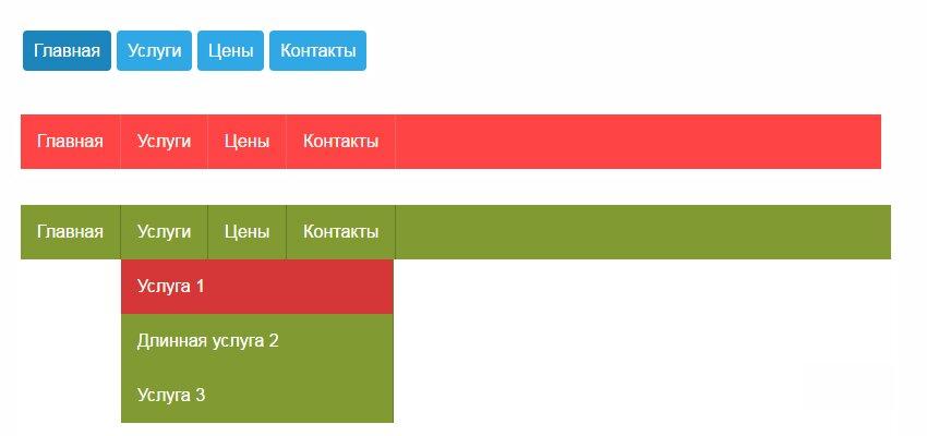 Как сделать меню сайта в html горизонтальное как сделать отчет на сайте госзакупок