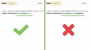 Проверить сайт на фильтр Яндекс АГС